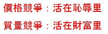 z transparentu w chińskiej fabryce