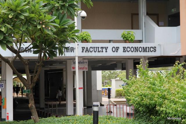 Uniwersytet Ekonomiczny w Bangkoku