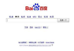Czy to Google? Nie to Baidu